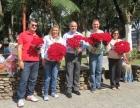 Acidi distribui cinco mil rosas